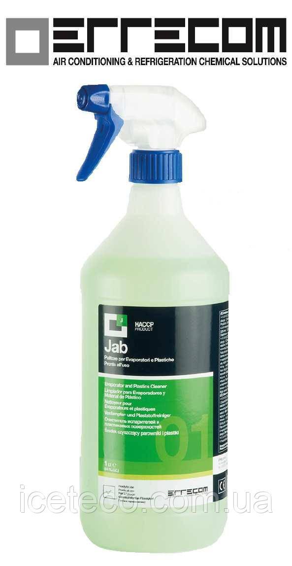 Очиститель испарителей и пластиковых поверхностей (флакон 1 л с распылителем) Jab AB1068.К.01 Errecom