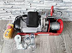 ✔️ Тельфер электрический HJ208 - 500/1000kg  ( 2000 Вт ), фото 3