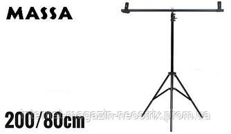 Держатель для студийного фона напольный Massa 200х80 см