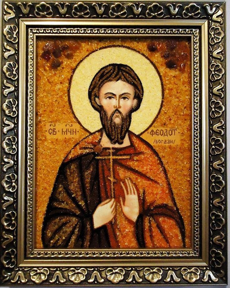Именная икона с янтарем Федор іі-139 15*20