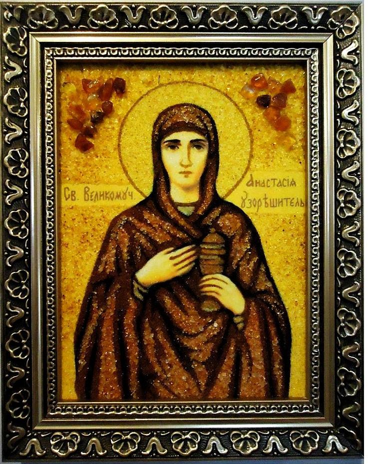 Именная икона с янтарем Анастасия іі-07 15*20