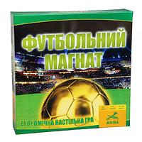 Настольная игра - монополия Футбольный магнат на украинском языке