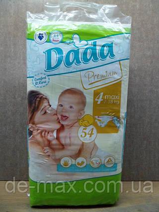 Подгузники Dada Дада памперс Pampers