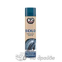 Полироль для шин Boldаэрозоль 600 мл K1561 K2