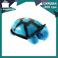 Ночник - проектор черепаха Turtle Night Sky с USB кабелем   светильник СИНИЙ, фото 1