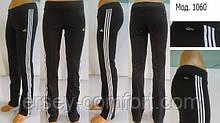 Спортивные брюки женские (эластан) черные