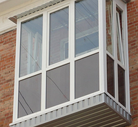 Металлопластиковый Французкий балкон