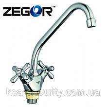 Смеситель для кухни ZEGOR (DAK4-A) TFG-725 (Зегор)