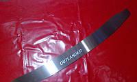 Накладка на задний бампер для Mitsubishi Outlander, Митсубиси Аутлендер 2001-2006 г.в.
