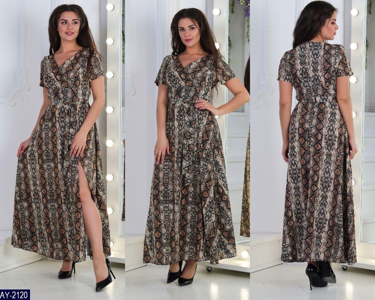 Стильное платье      (размеры 48-58)  0176-02
