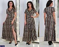 Стильное платье      (размеры 48-58)  0176-02, фото 1