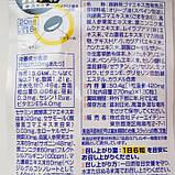 Антиоксиданты + Сезамин / Экстракт черного кунжута. 120 капсул. Курс 20 дней (DHC, Япония), фото 2