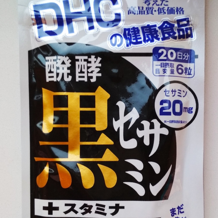 Антиоксиданты + Сезамин / Экстракт черного кунжута. 120 капсул. Курс 20 дней (DHC, Япония)