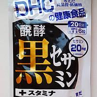 Антиоксиданты + Сезамин / Экстракт черного кунжута. 120 капсул. Курс 20 дней (DHC, Япония), фото 1