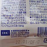 Антиоксиданты + Сезамин / Экстракт черного кунжута. 120 капсул. Курс 20 дней (DHC, Япония), фото 3