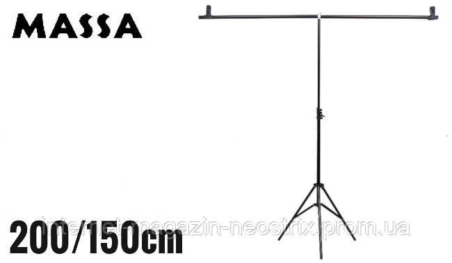 Держатель для студийного фона напольный Massa 200х150 см