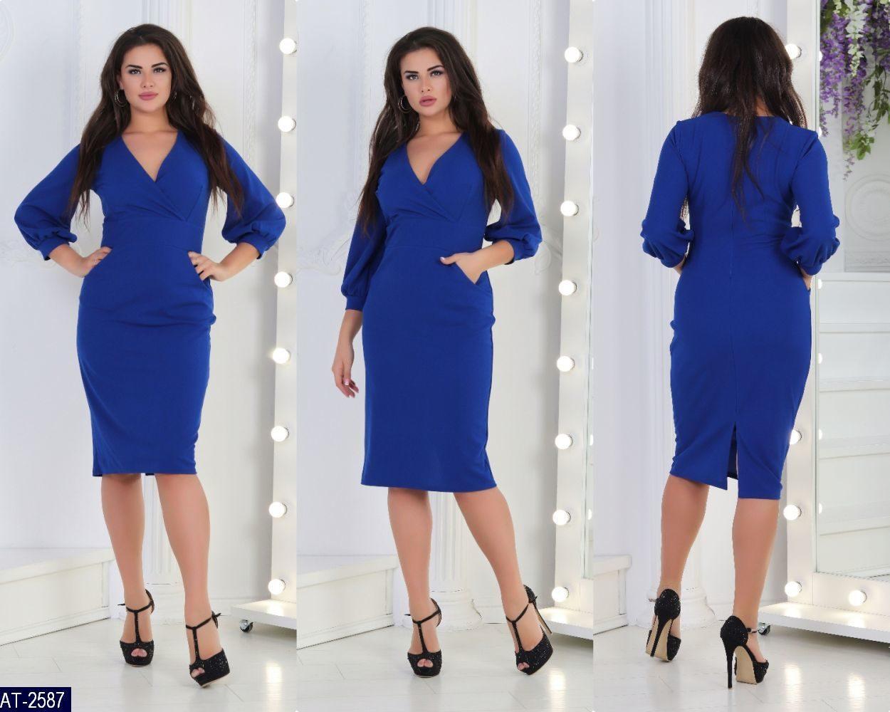 Стильное платье      (размеры 48-58)  0176-05
