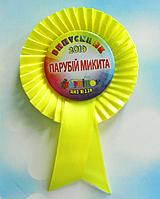 """Закатной значок круглый именной для выпускников """"Выпускник"""" на розетке"""