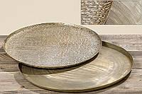 Набор подносов 2х золотой металл d50-56см 1003089 подносы