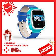 Детские Смарт-часы Smart baby Watch Q60 СИНИЕ