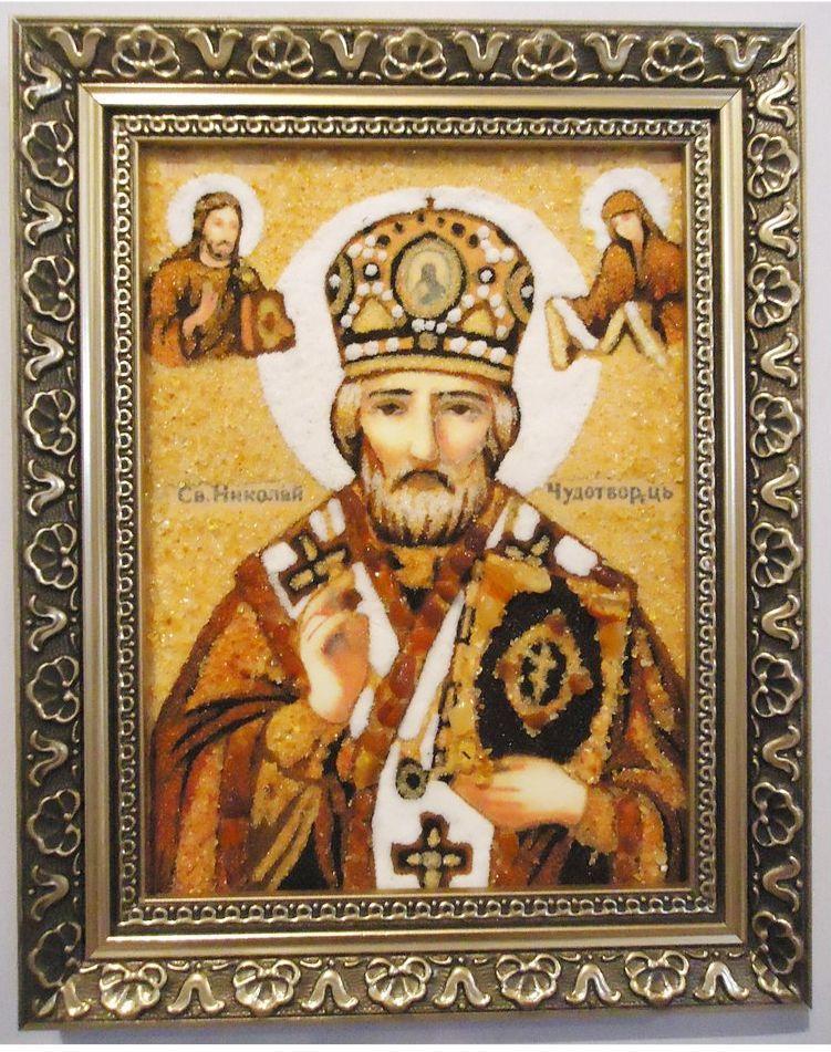 Именная икона с янтарем Николай іі-102 30*40