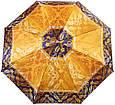 Зонт полуавтомат женский Zest Z53624-27, фото 3