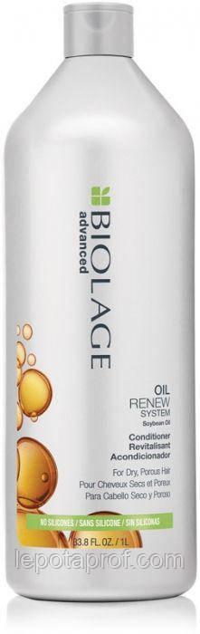 Кондиционер для пористых волос Matrix Biolage Oil Renew Conditioner Soin Revitalisant , 1000 мл