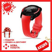 Смарт-часы Smart Watch V8 Красные