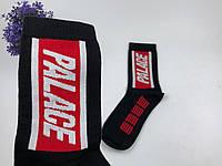 Носки в стиле Palace высокие черные с красной полосой, фото 1