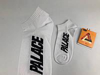 Носки в стиле Palace низкие белые