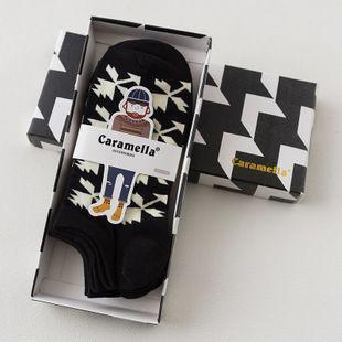 Носки женские набор CARAMELLA Box низкие 4 пары