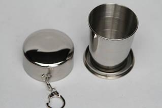 Раскладной стаканчик металический 110 мл