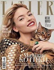 Журнал женский Татлер Tatler №05 (129) май 2019