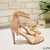Босоножки женские на каблуке замшевые, отличного качества, розовые, женская летняя обувь