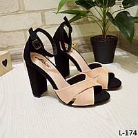 Босоножки женские на устойчивом каблуке замшевые, отличного качества, размер 39 и 40