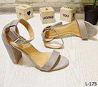 Босоножки женские на устойчивом каблуке замшевые, отличного качества, серые, женская летняя обувь