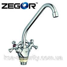 Смеситель для кухни ZEGOR (DAK4-A) TFG-827 (Зегор)
