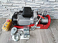 🔶  Тельфер 500 / 1000kg HJ208 / 2000W  / Электрическая лебедка / 2000 Вт.