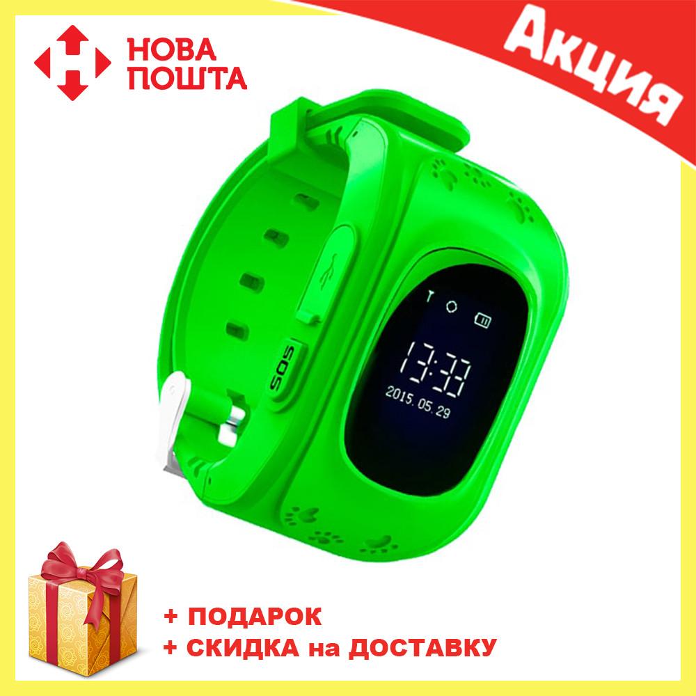Детские Смарт-часы Smart Baby Watch Q50 ЗЕЛЕНЫЕ