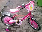 Детский велосипед Mustang Принцесса 18 дюймов розовый, фото 3