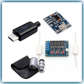 Электроника и комплектующие