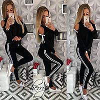 e699a772c899 Женские спортивные костюмы в Украине. Сравнить цены, купить ...