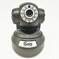 Камера видеонаблюдения IP X100, фото 1
