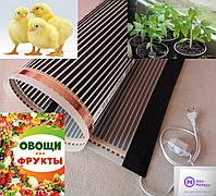 Инфракрасный коврик-обогреватель 100х100 (подогрев для цыплят, инкубаторов, грунта, сушка для фруктов) 200Вт