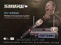 Микрофон SHURE SV-X9500