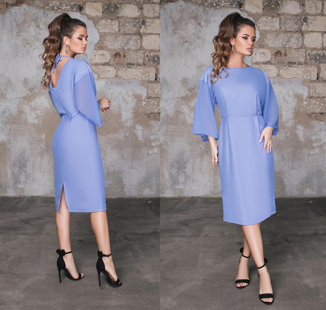 54a5aaed907d9b3 Элегантное женское нарядное платье средней длины 577