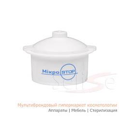 Контейнеры для дезинфекции на 0,2 литра
