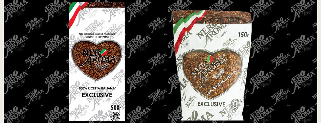 Кофе Nero Aroma Exclusive 500 гр. 100% арабика, сублимированный растворимый кофе xcoffee