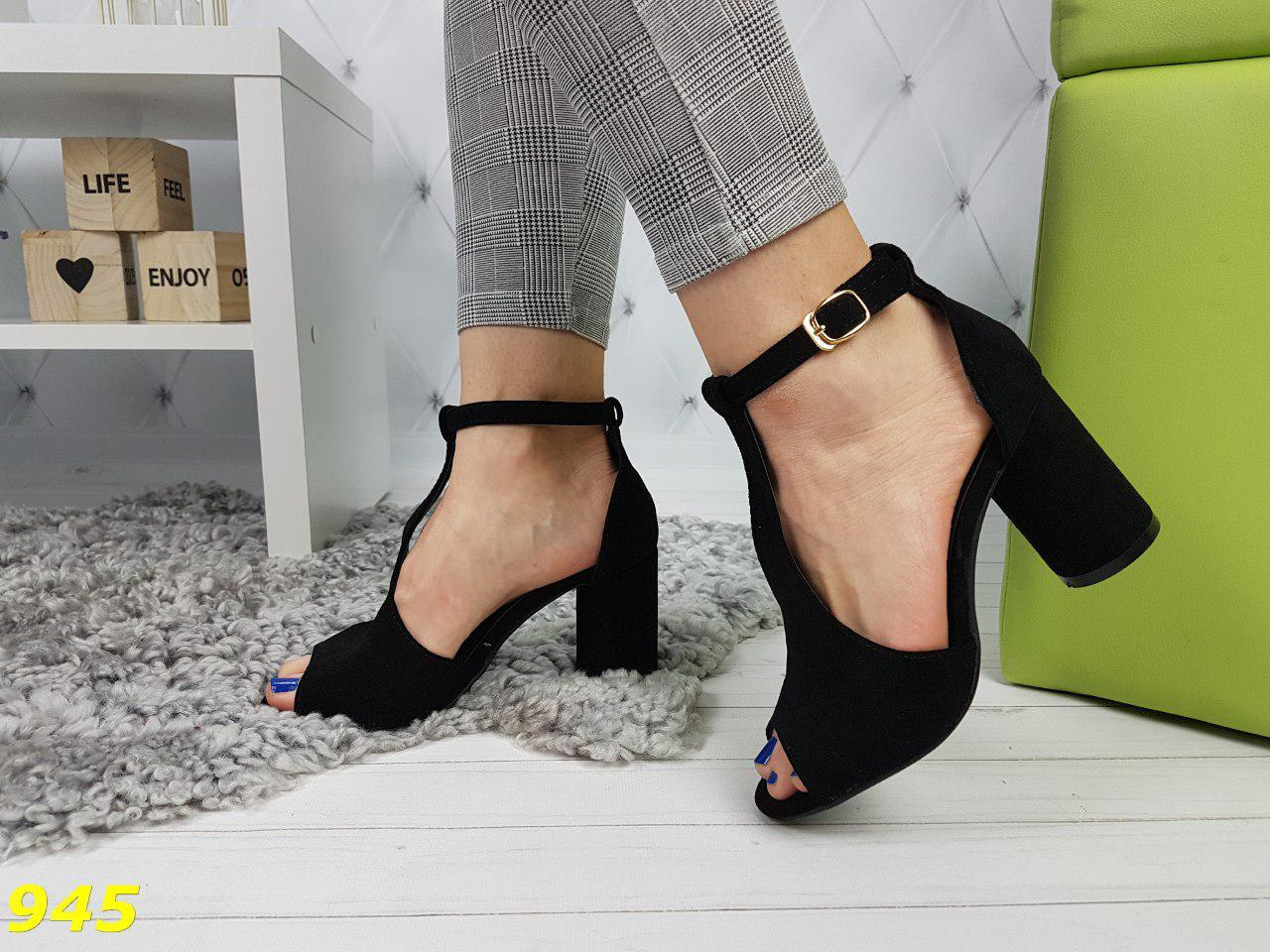 bed3923b3 Черные стильные босоножки на не высоком каблуке р. 41: продажа, цена ...