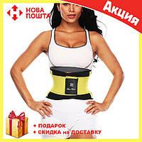Пояс для похудения Hot Shapers Power Belt утягивающий, поддерживающий размер XXXL и другие S-XXXL